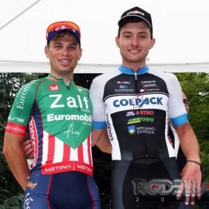 GESSATE (MI) – 32° Trofeo Stefano Fumagalli a.m.